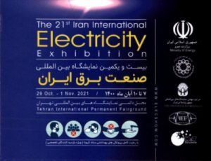 Iran International Electricity